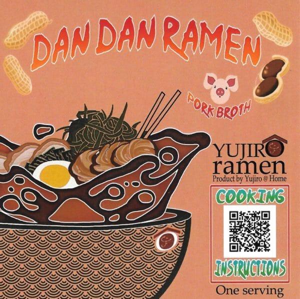 Dan Dan Ramen